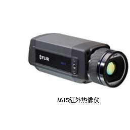 A615在线式红外热像仪红外自动化应用技术首选