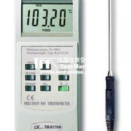 台湾路昌TM917HA接触式测温仪