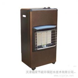 银川家用取暖器,南昌移动式燃气取暖器,长春办公室用柜式取暖器