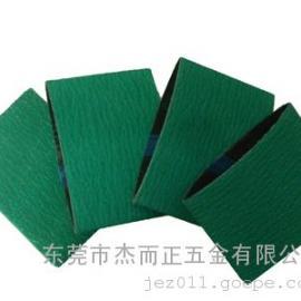 供应绿砂带|抛光砂带|不锈钢焊接抛光绿砂