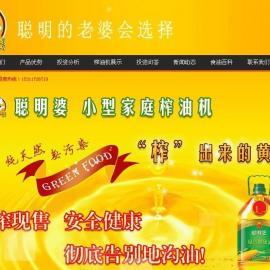 广东小型榨油机厂家 浙江家用榨油机 上海家庭用榨油机