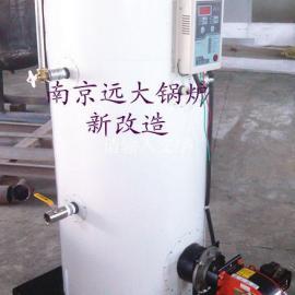 南京远大CLHS0.12MW蔬菜大棚专业采暖沼气锅炉