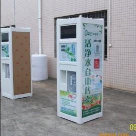 投币售水机价格●刷卡售水机品牌《图》