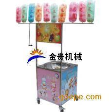 彩色棉花糖机热销 拉丝棉花糖机最低价