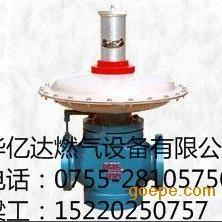RTZ-80A燃气锅炉调压器,RTZ-100A调压柜