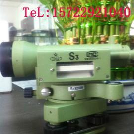 光学水准仪丨手动水准仪丨南京1002厂S3
