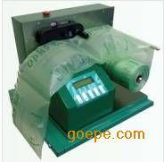 充填气垫机