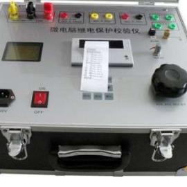 S100A单相继电保护测试仪