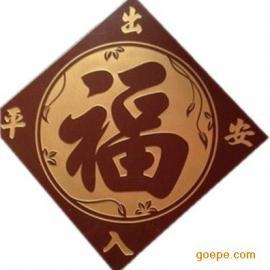 瑞研陶瓷工艺品代客喷砂加工