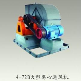 4-72-20B大型环保离心通风机 中低压离心风机
