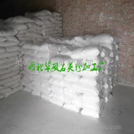 1250目活性轻钙粉