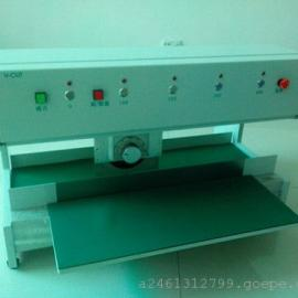 -CUT/走刀式分板机VPCB板LED灯板铝基板分板机