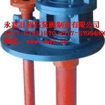 供应FSY/WSY型立式玻璃钢液下泵,耐酸液下泵