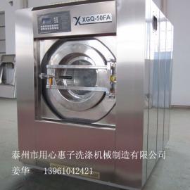 厂家直销全自动水洗机,全自动洗衣房设备