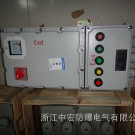 防爆电磁起动器BQC 低压防爆电器