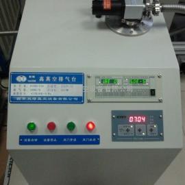 分子泵机组 西安双塔真空专业分子泵泵机组