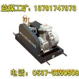 3BZ36/3阻化剂喷射泵