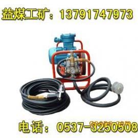 WJ-24阻化剂喷射泵,阻化泵