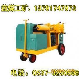 气动双液注浆泵ZSY50/70