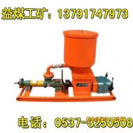 BFK10/1.2封孔泵,10/2.4矿用封孔泵