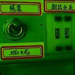 氯气氩气自动配比系统