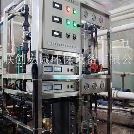 6吨EDI设备、17M超纯水