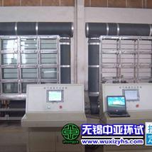 中空玻璃耐气候循环试验箱