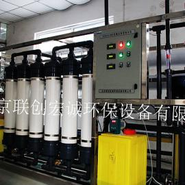 全自动超滤反渗透一体机|反渗透水处理装置