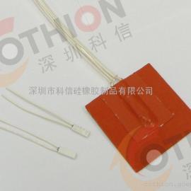 供应耐磨耐酸碱耐高温的超薄硅胶发热片 硅胶加热器 电热膜