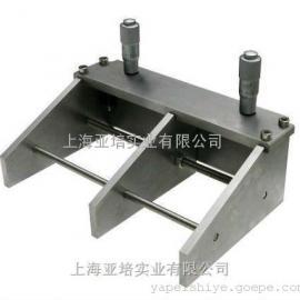 可调式刮刀涂膜器(厚度、宽度均可调)