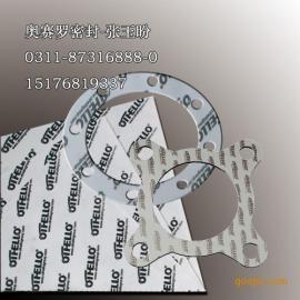 进口原料四氟垫片|四氟垫片规格|聚四氟乙烯垫片