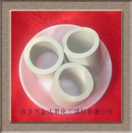 陶瓷拉西环 瓷质拉西环 烧碱项目用瓷拉西环