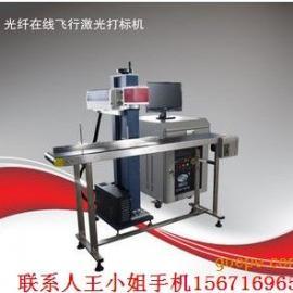 厂家直销10W光纤激光打标机(德国IPG光纤激光器)