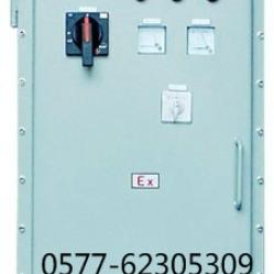 BQJ-14防爆自耦减压电磁起动箱BQJ-20