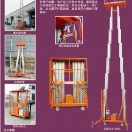 惠州铝合金电动液压升降机(升降平台)
