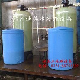 全自动软水器|软化水设备|软水处理器|钠离子交换器厂家直销