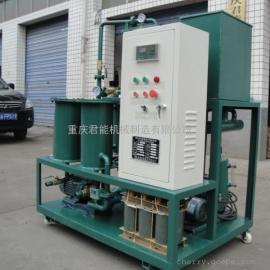 厂家直销RZL润滑油专用滤油机,脱水过滤杂质,去除有害气体