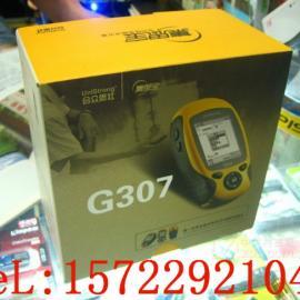 集思宝GPS测亩仪G307,农田测量仪