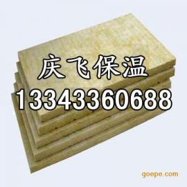 岩棉板,岩棉保温板,外墙岩棉板