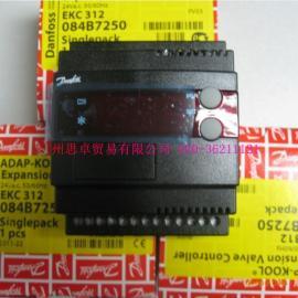 EKC312丹佛斯蒸发器控制器