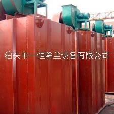 DMC脉冲喷吹单机除尘器/DMC脉喷单机除尘器