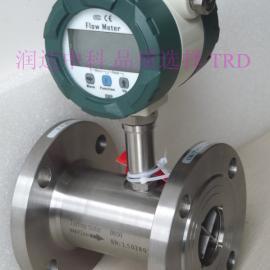 天津恒压供水用智能液体涡轮流量计 厂家直销