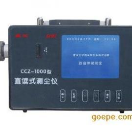 船舶生产车间直读式粉尘浓度检测仪