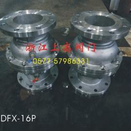 BDFX-16P不锈钢动态流量平衡阀