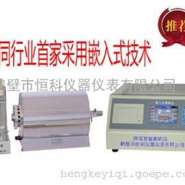 一体化快速测硫仪|一体化快速触摸屏测硫仪|煤质分析仪器