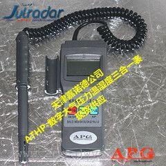 LX1010B照度计,手持式照度计,天津照度计现货