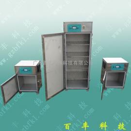 广东臭氧消毒柜