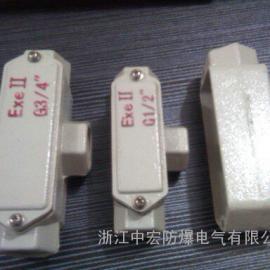 右弯通防爆穿线盒 防爆穿线盒生产商