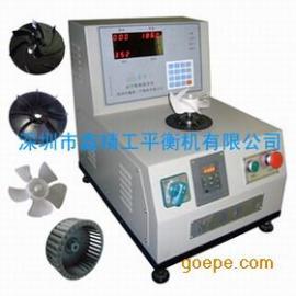 电机转子平衡机|转子平衡机生产厂家
