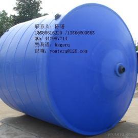 供应友特10吨尖底水塔|锥底水箱